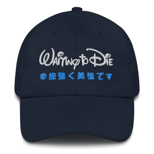 Waiting to Die Dad Hat