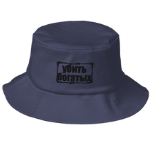 Load image into Gallery viewer, Eat the Rich Bucket Hat