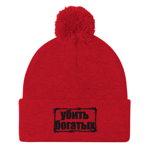 Kill the Rich Pom-Pom Beanie