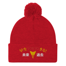 Load image into Gallery viewer, Tokyo Drift Pom-Pom Beanie