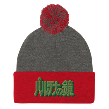 Load image into Gallery viewer, Konami Island Pom-Pom Beanie