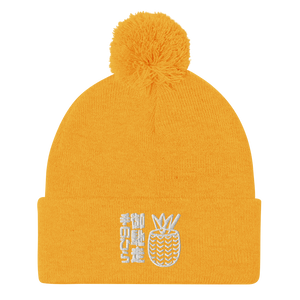 Palm Treat Logo Pom-Pom Beanie