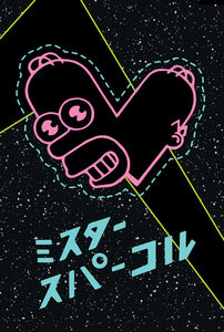 Space Mr Sparkle poster featuring homer simpson as a heart by Palm Treat designer Marie Nolan and Jeff Nolan