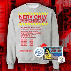 Nerv Only Crewneck Sweatshirt - Small