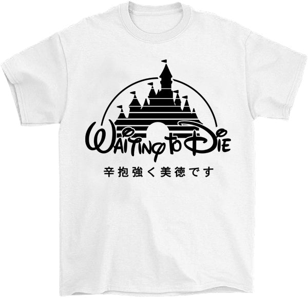 Waiting to Die Blackout T-Shirt