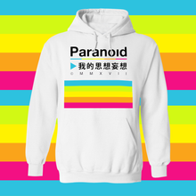 Load image into Gallery viewer, Paranoid Hoodie
