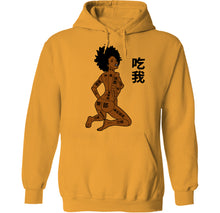 Load image into Gallery viewer, blaxploitation nude black beauty hoodie