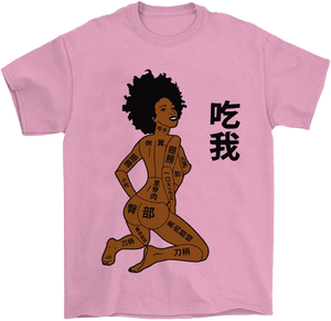 Eat Me Otaku T-Shirt by palm-treat.myshopify.com for sale online now - the latest Vaporwave & Soft Grunge Clothing