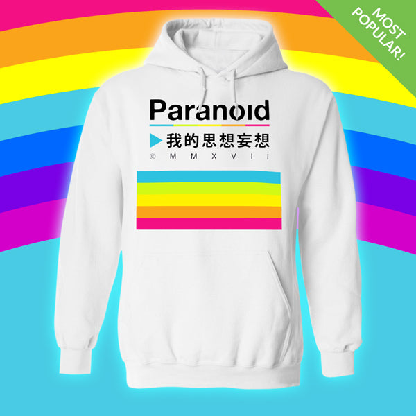 Paranoid Hoodie by palm-treat.myshopify.com for sale online now - the latest Vaporwave & Soft Grunge Clothing