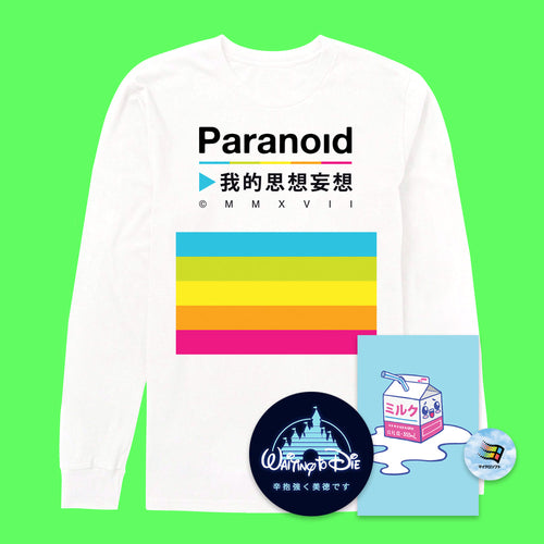 Paranoid White Long Sleeve - 4XL