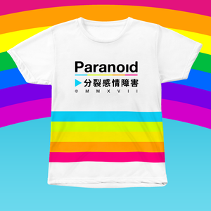 Paranoid All Over T-Shirt
