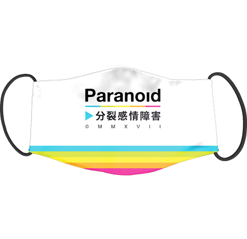 Paranoid Face Mask