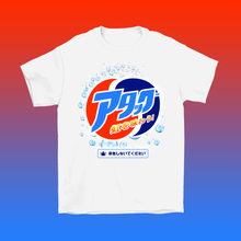 Load image into Gallery viewer, Tide Pods T-shirt