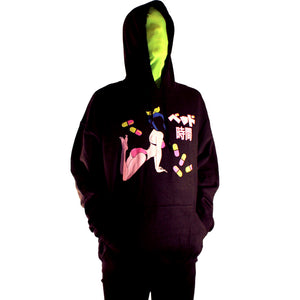 Pill Party Hoodie by palm-treat.myshopify.com for sale online now - the latest Vaporwave & Soft Grunge Clothing