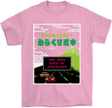Load image into Gallery viewer, Dysentery T-Shirt by palm-treat.myshopify.com for sale online now - the latest Vaporwave & Soft Grunge Clothing