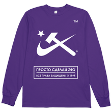 Load image into Gallery viewer, Aesthetic Hammer and Sickle L/S Tee