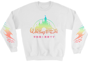 Waiting to Die Jumper