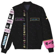 Load image into Gallery viewer, Rare Beauty Bomber Jacket