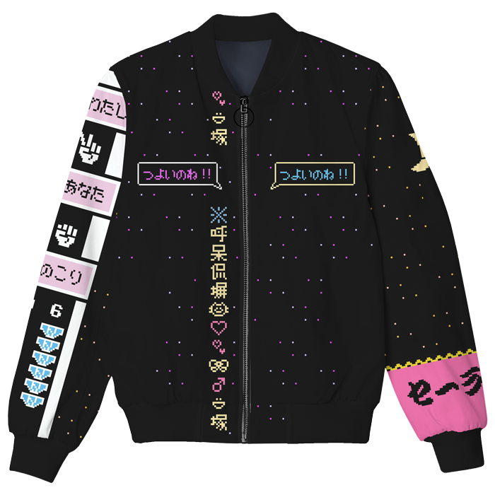 Rare Beauty Bomber Jacket