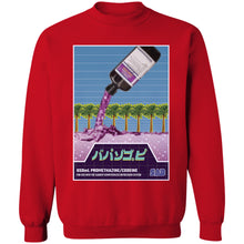 Load image into Gallery viewer, Ecco Lean Jumper