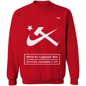 Aesthetic Hammer & Sickle Crewneck Sweatshirt