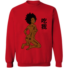 Load image into Gallery viewer, Otaku Eat Me II Crewneck Sweatshirt
