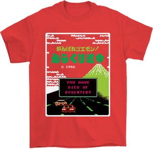 Dysentery T-Shirt by palm-treat.myshopify.com for sale online now - the latest Vaporwave & Soft Grunge Clothing