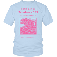 Load image into Gallery viewer, Windows Shirt Blue Pack $40 FREE shipping