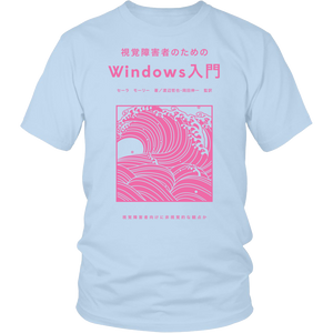Windows Shirt Blue Pack $40 FREE shipping
