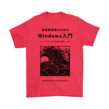 Load image into Gallery viewer, Windows Shirt Red Pack $40 FREE shipping