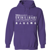 Load image into Gallery viewer, Shinji Ikari Hoodie