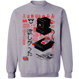 Foreign Exchange Jumper
