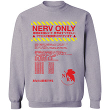 Load image into Gallery viewer, Nerv Only Crewneck Sweatshirt