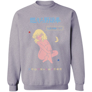 Rare Beauty Crewneck Sweatshirt