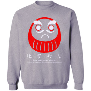 Hopeless Crewneck Sweatshirt