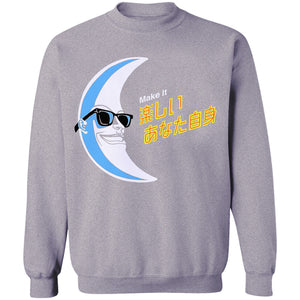 Enjoy Yourself Crewneck Sweatshirt