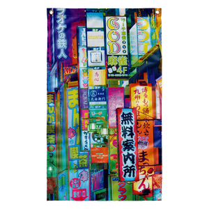 Tokyo Tapestry