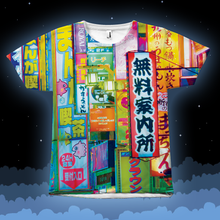 Load image into Gallery viewer, tokyo red light district t-shirt by palm treat