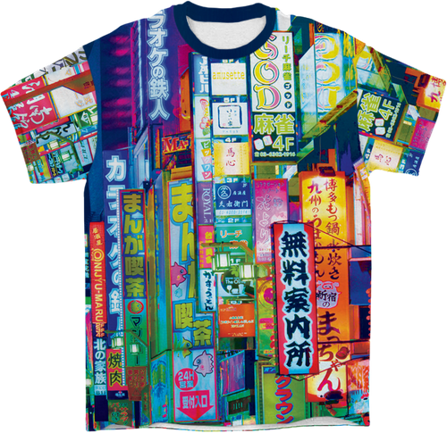Tokyo Red Light District All Over T-Shirt