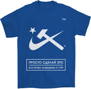 Aesthetic Hammer & Sickle II T-Shirt