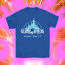 Load image into Gallery viewer, where dreams come true waiting to die t-shirt by palm treat