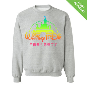 Waiting Aesthetic Crewneck Sweatshirt by palm-treat.myshopify.com for sale online now - the latest Vaporwave & Soft Grunge Clothing