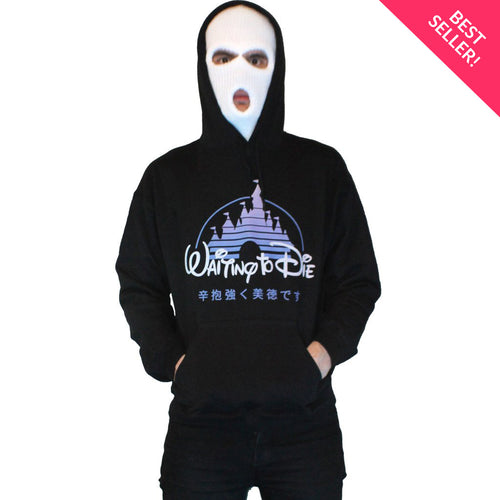 Waiting to Die Hoodie by palm-treat.myshopify.com for sale online now - the latest Vaporwave & Soft Grunge Clothing