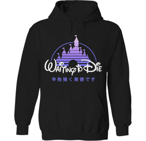 waiting to die magic kingdom castle design by Palm Treat