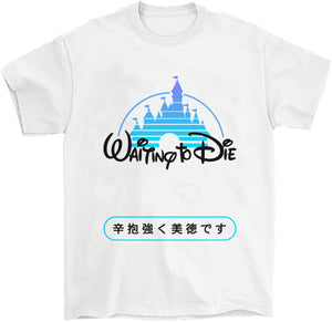 Waiting to Die Black Out T-Shirt