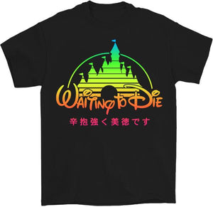 Waiting Aesthetic T-Shirt by palm-treat.myshopify.com for sale online now - the latest Vaporwave & Soft Grunge Clothing