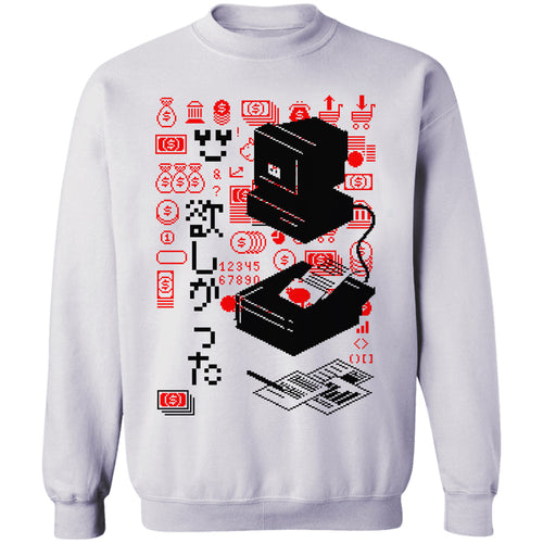 Foreign Exchange Crewneck Sweatshirt