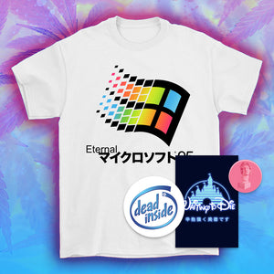 Eternal 95 T-Shirt - Medium by palm-treat.myshopify.com for sale online now - the latest Vaporwave & Soft Grunge Clothing