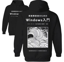 Load image into Gallery viewer, windows 98 japanese wave hoodie black by palm treat
