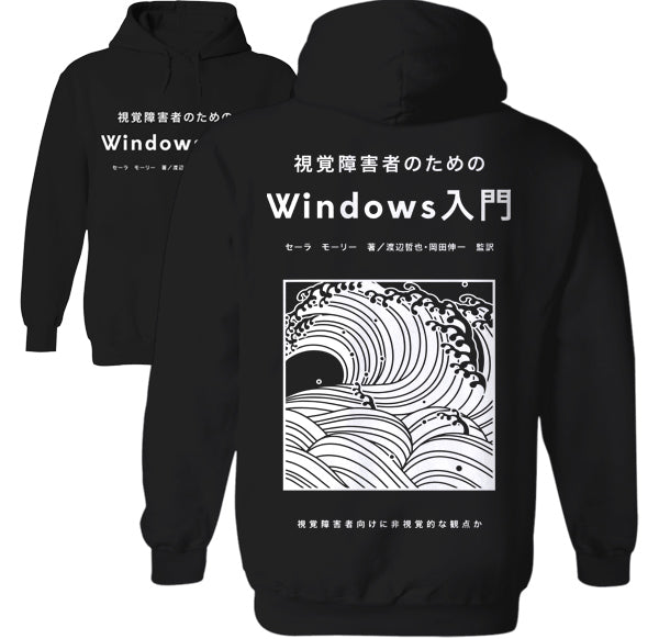 windows 98 japanese wave hoodie black by palm treat